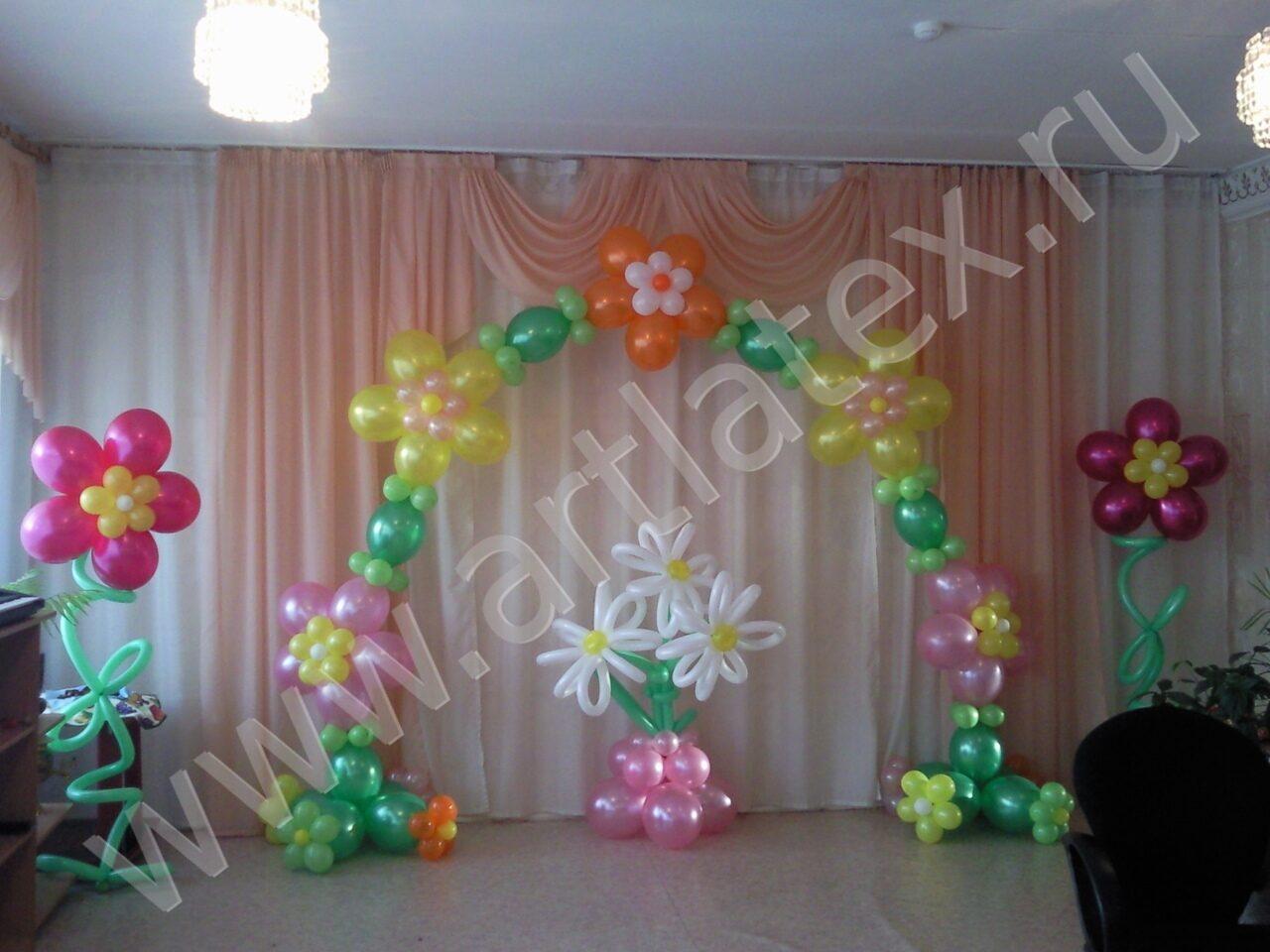 27dff9906e4f9 арка из цветов. цена 2500р   Цветы из шаров букеты, букеты цветов из ...