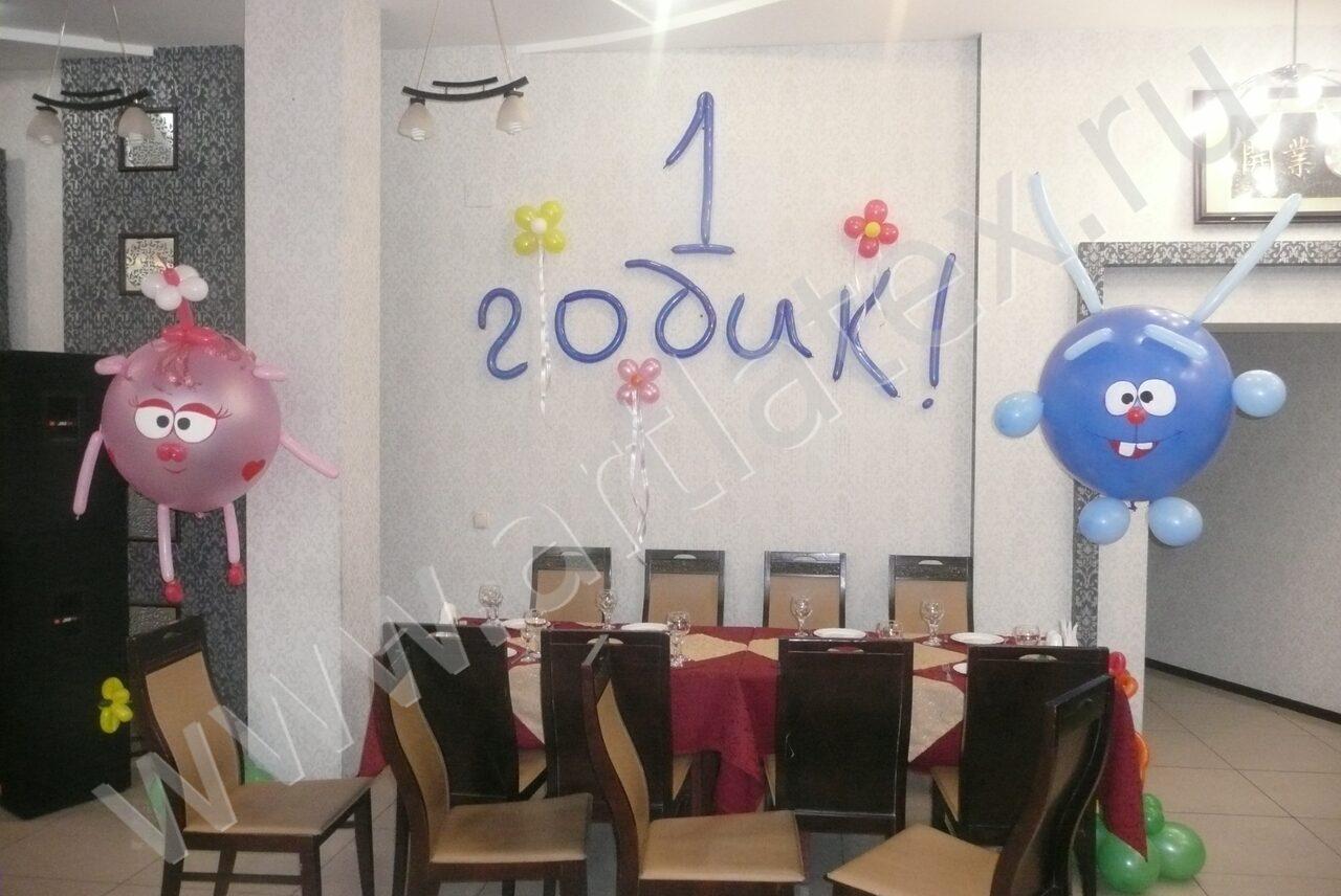 фото оформление детского дня рождения 1 год